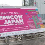 SEMICON JAPAN Dec 2019