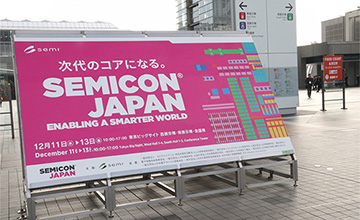 SEMICON JAPAN Dec 2019